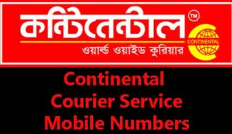 Continental Courier Service | All Branch List & Helpline Numbers